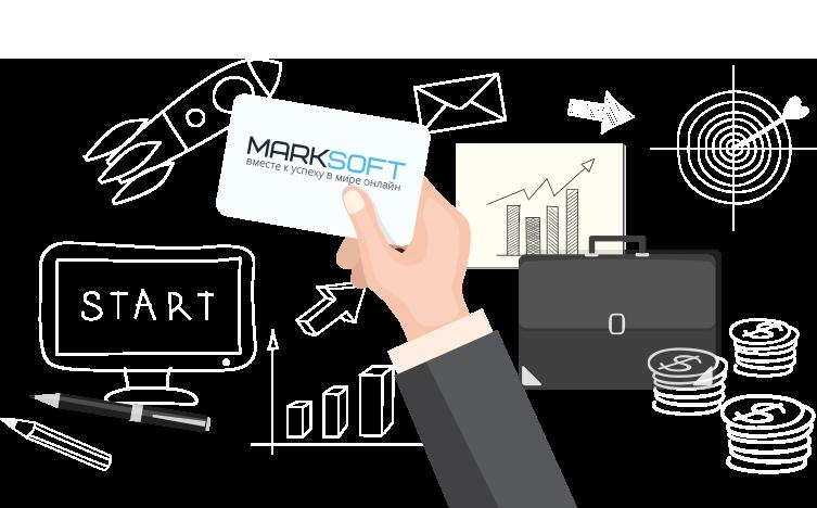Веб продвижение сайта от компании «Марксофт»