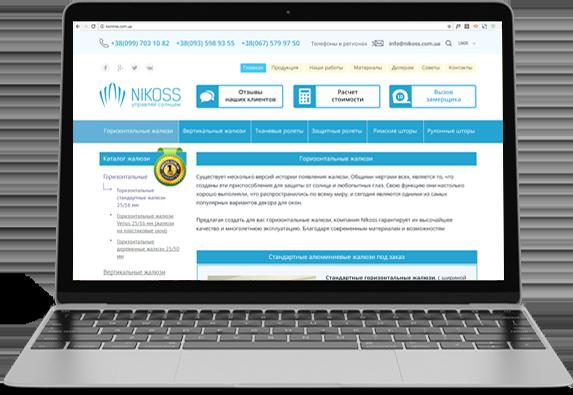 Раскрутка сайта, реклама в интернете от компании Marksoft LTD