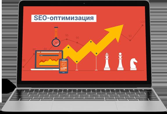 Комплексное продвижение сайта в Украине